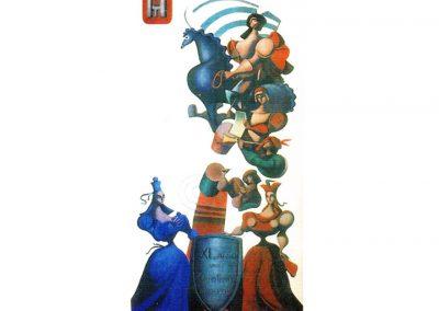 1994 07