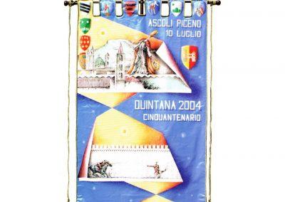 2004 07